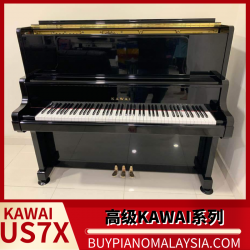 Kawai US7X Performance Series Piano
