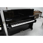 Kawai US55 Upright Grand Piano