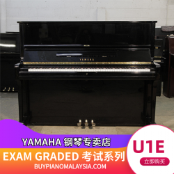 YAMAHA U1E Upright Piano