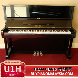 YAMAHA U1H Upright Piano