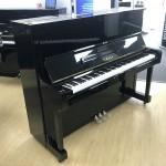 YAMAHA U1H Upright Piano