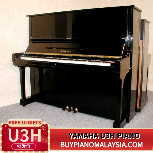Yamaha Performance U3H Upright Piano