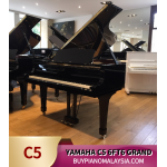 Yamaha C5 Conservatory Grand Piano (3Pedals)