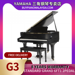Yamaha G3B Grand Piano (2pedal)