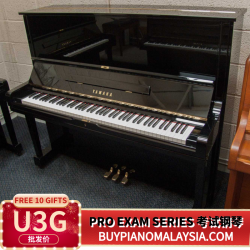 YAMAHA Performance U3G Upright Piano
