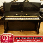 YAMAHA U3F Upright Piano