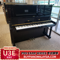 YAMAHA U3E Upright Piano